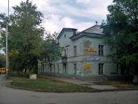 Samara, Volskaya st, house 107. Apartment house