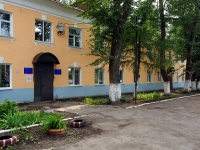 neighbour house: st. Volskaya, house 130. charity