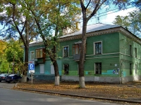 neighbour house: st. Volskaya, house 121. Apartment house