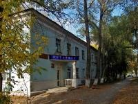 Самара, улица Вольская, дом 130. приют
