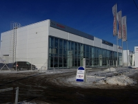 Samara, road Aeroportovskoye, house 1Ж. automobile dealership