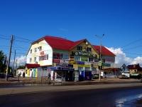 Самара, Аэропортовское шоссе, дом 59. многофункциональное здание