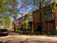 Самара, Береговая ул, дом 8