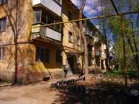 萨马拉市,  , house 8А. 公寓楼