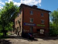 Самара, улица Воеводина, дом 4. многоквартирный дом