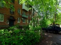 Самара, улица Воеводина, дом 4А. многоквартирный дом