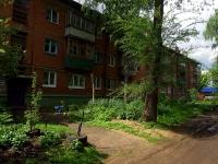Самара, улица Воеводина, дом 6Б. многоквартирный дом