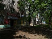 Самара, Воеводина ул, дом 6