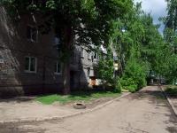 Самара, улица Воеводина, дом 6А. многоквартирный дом