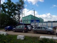 Самара, улица Воеводина, дом 10. офисное здание