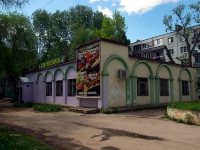 Самара, улица Воеводина, дом 16А. ресторан