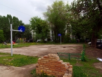 Самара, улица Воеводина. спортивная площадка