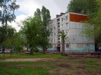 Самара, улица Воеводина, дом 20. многоквартирный дом