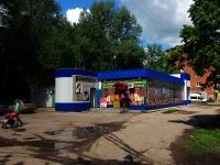 Самара, улица Воеводина, дом 22А. многофункциональное здание