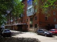 Самара, улица Воеводина, дом 24. многоквартирный дом