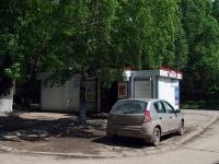 Самара, улица Воеводина, дом 24А. магазин