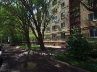 Самара, улица Воеводина, дом 63/65. многоквартирный дом