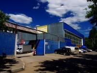 Самара, улица Гаражная, дом 5. офисное здание
