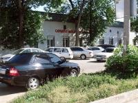 "neighbour house: st. Garazhnaya, house 7. office building ОАО ""Самара-Волгаэлектромонтаж"""