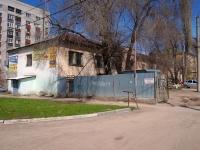 Самара, улица Гаражная, дом 9. офисное здание