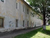 Самара, улица Гаражная, дом 13. общежитие