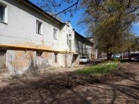Samara, Garazhnaya st, house 13. hostel