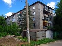 Самара, улица Гаражная, дом 13А. многоквартирный дом