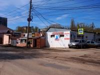 Самара, улица Гаражная, дом 14А. бытовой сервис (услуги)