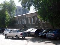 "neighbour house: st. Garazhnaya, house 14. office building МП г.о. Самара ""Благоустройство"""