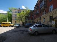 Самара, Гвардейская ул, дом 10