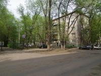Самара, Гвардейская ул, дом 24