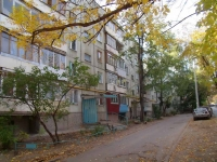Samara, Georgy Dimitrov st, house 3. Apartment house