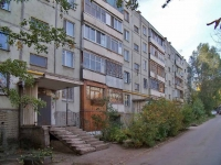 neighbour house: st. Georgy Dimitrov, house 5. Apartment house