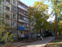 neighbour house: st. Georgy Dimitrov, house 13. Apartment house