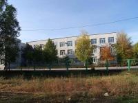 Самара, гимназия №1, улица Георгия Димитрова, дом 17