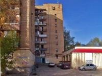 Samara, Georgy Dimitrov st, house 19. hostel