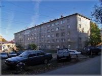Самара, улица Георгия Димитрова, дом 36. многоквартирный дом