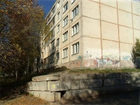 Самара, улица Георгия Димитрова, дом 37А. многоквартирный дом