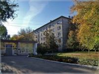 Самара, улица Георгия Димитрова, дом 40. многоквартирный дом