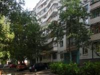 Самара, улица Георгия Димитрова, дом 91. многоквартирный дом