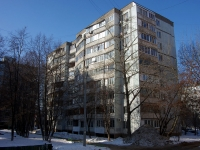 Samara, Georgy Dimitrov st, house 77. Apartment house