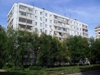 Samara, Georgy Dimitrov st, house 83. Apartment house