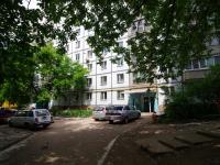Samara, Georgy Dimitrov st, house 86. Apartment house
