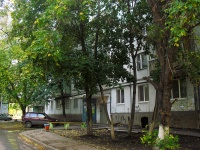 Samara, Georgy Dimitrov st, house 89. Apartment house