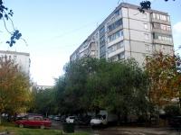 萨马拉市, Georgy Dimitrov st, 房屋 92. 公寓楼