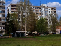 neighbour house: st. Georgy Dimitrov, house 113. Apartment house