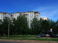 neighbour house: st. Georgy Dimitrov, house 105. Apartment house