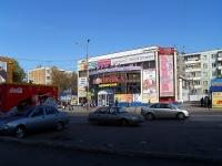 Самара, торговый центр Орбита, улица Георгия Димитрова, дом 7А