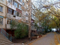 Samara, Georgy Dimitrov st, house 9. Apartment house