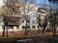 Самара, улица Георгия Димитрова, дом 9. многоквартирный дом